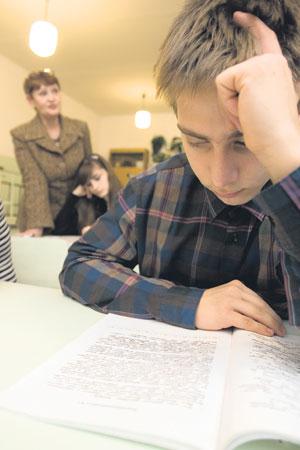 егэ задание по математике 2013 скачать бесплатно