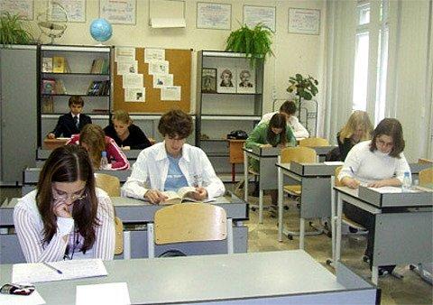 пробный экзамен егэ математика
