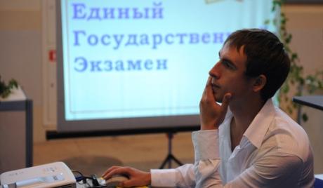 русский егэ тест online