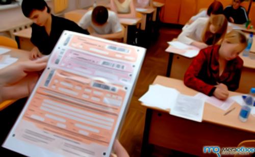 система работы по подготовке к егэ по русскому языку