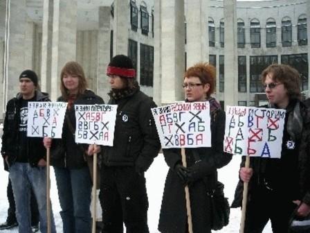 фипи егэ по русскому языку и математике