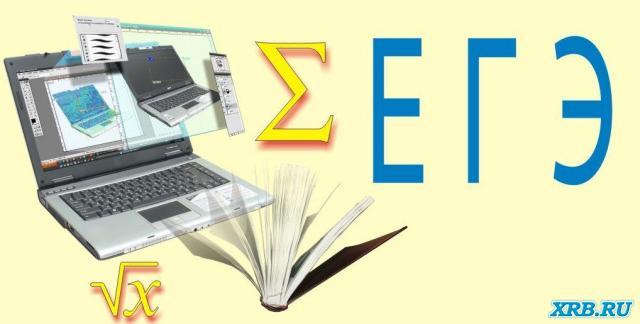 онлайн тесты егэ по литературе